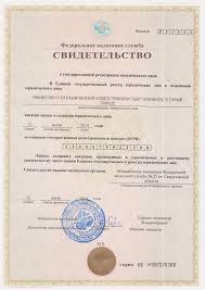 Деньги под залог ПТС в Екатеринбурге Кредиты займы ссуды под ПТС Более 1576 клиентов выбрали нас Спасибо за доверие