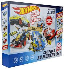 <b>Сборная модель Hot Wheels</b>: 5 в 1 (Т16458) - купить детский ...