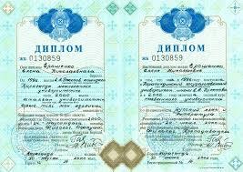 Купить диплом техникума узбекистана Уровень должен находиться между метками МАХ и Мin Бегать с манометром и измерять давление купить диплом техникума узбекистана в