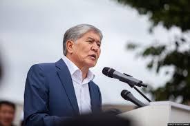 Картинки по запросу Бишкек митинг Атамбаев