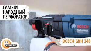 <b>Перфоратор Bosch GBH 240</b> Обзор перфоратора - YouTube