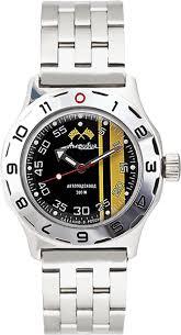 Наручные <b>часы Восток 100652</b> — купить в интернет-магазине ...