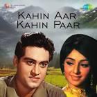 Helen Kahin Aar Kahin Paar Movie