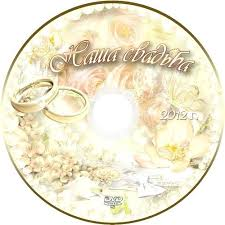 Wedding Dvd Template Dvd Template Photoshop Skincense Co