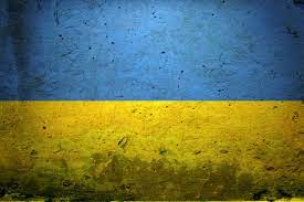 Ukraine HD Wallpaper on WallpaperSafari