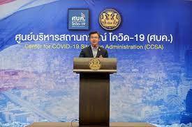 รัฐบาลไทย-ข่าวทำเนียบรัฐบาล-โฆษก ศบค. แจง เพิ่มศูนย์ มท. ในศบค.  คุมเข้มการแพร่ระบาด พร้อมห้ามการชุมนุมทุกพื้นที่  ลดความเสี่ยงในการแพร่/รับเชื้อไวรัสโควิด 19