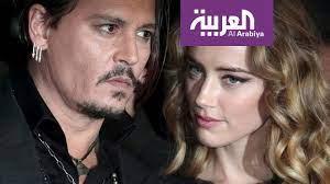 صباح العربية | زوجة الممثل العالمي جوني ديب تضربه - YouTube