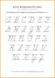 Printable Handwriting Practice Sheets Handwriting Practice Sheets ...