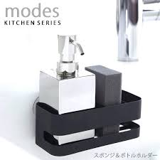 sponge caddy for kitchen sink lush sink holder sponge kitchen sink sponge holder fascinating kitchen sink sponge caddy