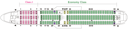 Delta Airlines 767 Seating Chart Japan Airlines Fleet Boeing 767 300 Er Details And Pictures