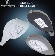 latest technology in lighting. Newest Innovative 25 Watt Solar Power Saving Street Lighting LED Light Price List DC Latest Technology In