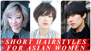 Asian Woman Short Hair Style short hairstyles for asian women youtube 1738 by wearticles.com
