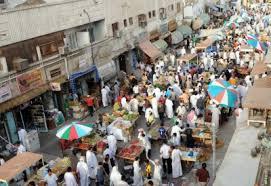 الأسواق القديمة بالمدينة المنورة ، لـ د.محمود إبراهيم الدوعان Images?q=tbn:ANd9GcSq30MhvIFyHBUNnnEWzI0bjB6X17gp-w581J9RicL313QpOC3i