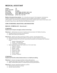 Resume Objective Examples Medical