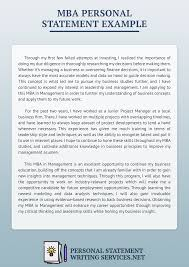 University Personal Statement Examples Great Personal Statement Examples Samples Various Majors