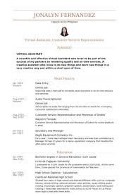 Data Entry Resume Sample Samples Impression Photoshot Add