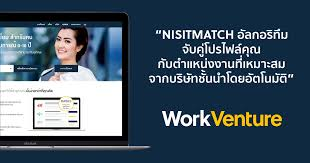 Company Pages | WorkVenture