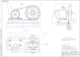 заказать курсовой по ДМ детали машин  Рабочие чертежи деталей колесо зубчатое червячное вал выходной входной крышки подшипников шестерня разгрузочная втулка полумуфта червяк опора