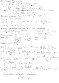 Решение контрольных решение задач по физике решение задач по  Математика