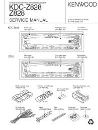 kenwood ddx318 wiring diagram kenwood image wiring kenwood kdc mp345u wiring diagram wiring diagram and hernes on kenwood ddx318 wiring diagram