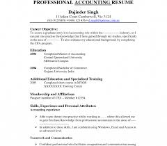 Resume Objective Tips Hr Resume Objective Sample Human Resources Executive Writing For 33