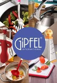 GIPFEL Гипфел-Тюмень*любимая посуда* | ВКонтакте