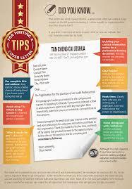 Chic Design Deloitte Cover Letter 14 Resume Cover Letter For