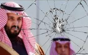 Image result for بنسلمان دو دستی یمن را تقدیم ایران میکند
