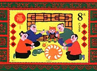Spring Festival Traditional Chinese Festivals China Org Cn
