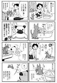 中野サトミ漫画とイラスト At Smallsnakano Twitter