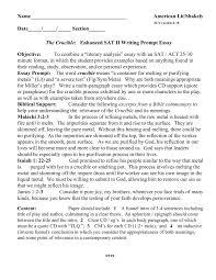 essay prompt examples co essay prompt examples