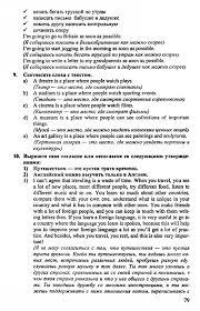 Алгебра класс шыныбеков гдз causoftwi  Алгебра 10 класс шыныбеков гдз