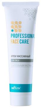 Купить Bielita Professional Face Care <b>Крем массажный для</b> лица с ...