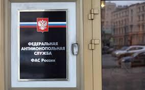 ФАС не нашла нарушений при закупке Ростелекомом лицензий ПО от  image