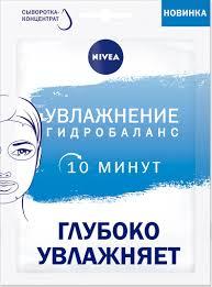 Nivea Увлажнение: Гидробаланс <b>Тканевая маска</b> для лица, с ...