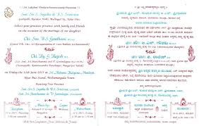 wedding card template 2 invitation cards for housewarming ceremony house warming free india format in