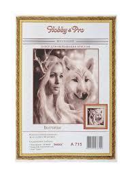 "<b>Набор для вышивания</b> ""Волчицы"" 39х41 см, 715 <b>Hobby&Pro</b> ..."