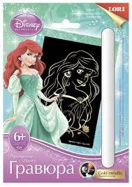 <b>Гравюра LORI Принцессы Disney</b>. Ариэль (Грд-005) золотистая ...