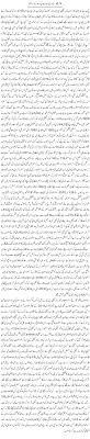 orya maqbool jan column about banking system islam current orya maqbool jan column about banking system islam