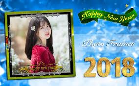 new year photo frame 2018 1 1 7 screenshot 4