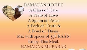 Group of: Ramadan 2014 Quotes, Ramadan Saying Wishing English ...