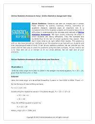 online statistics homework help statisticshelpdesk online statistics homework help service online statistics assignment help alex gerg 2