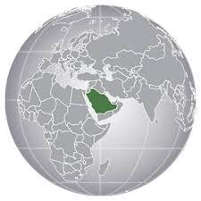 Saudi Arabia Essay Home   FC
