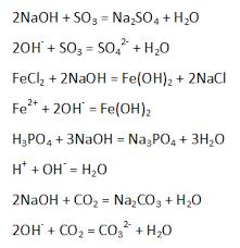 Контрольная работа по химии класс Тема Растворы Свойства  Покажите генетическую взаимосвязь основных классов неорганических веществ на примере какого либо неметалла и его соединений в соответствии со схемой