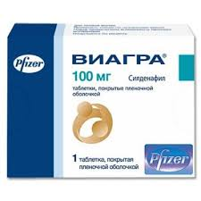 Виагра таблетки в челябинске