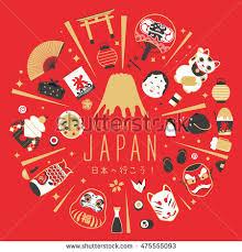72 Best Ninja Kanji Images On Pinterest  Ninja Japanese Element In Japanese