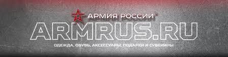 <b>Армия России</b>. <b>Военторг</b> | ВКонтакте