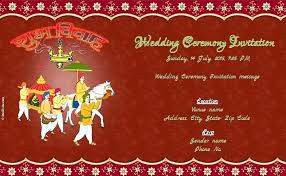 wedding card design software invitation template free invitations simple indian traditional