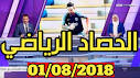 Image result for بي ان سبورت 01