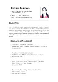 Sample Resume Format New Sample Resume Format Of Computer Teacher For Teachers Pdf